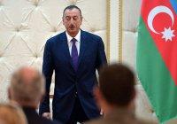 Религиозные лидеры Азербайджана поддержали кандидатуру Алиева на выборах