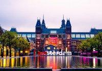 Нидерланды превратятся в страну доноров