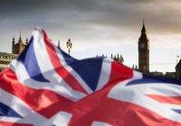 Британия финансирует джихадистов