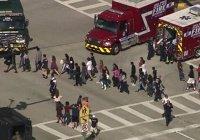 Стали известны новые подробности массового убийства в американской школе