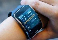 Samsung выпустит часы, измеряющее давление