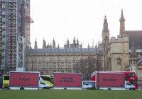 В Лондоне призвали арестовать виновников пожара в Grenfell Tower