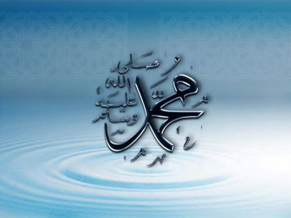Последние слова Пророка (ﷺ)