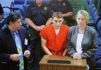 СМИ: стрелок из Флориды состоял в расистской организации