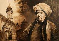 В Казани стартует международная конференция к 200-летию Марджани
