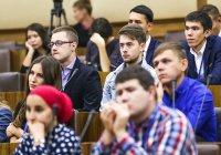 IV Фестиваль тюркской молодежи проходит в Казани
