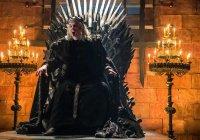 Курс по «Игре престолов» появится в вузе Киева