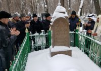 Гости международной конференции в Казани посетили могилу Марджани