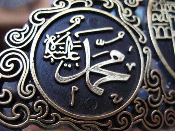«Тот, кто посетит мою могилу, то мое заступничество будет обязательным для него»