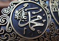 Дуа, произносимая у могилы Пророка (ﷺ)