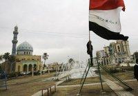 В Ираке к смерти за связи с ИГИЛ приговорена гражданка Турции