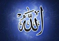 """""""Он – Творец, который создал из жемчужины мир и сотворил Адама из земли темной..."""""""