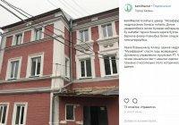 Мусульманская школа для девочек откроется в Казани
