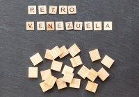 Собственная криптовалюта появилась в Венесуэле