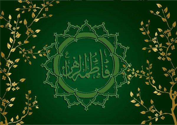 После смерти Расулюллаха (с.г.в.), Фатима (р.а.) прожила шесть месяцев.