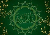 Достоинства асхабов и смерть Фатимы (р.а.)