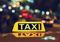 Sony разработает систему оперативного вызова такси