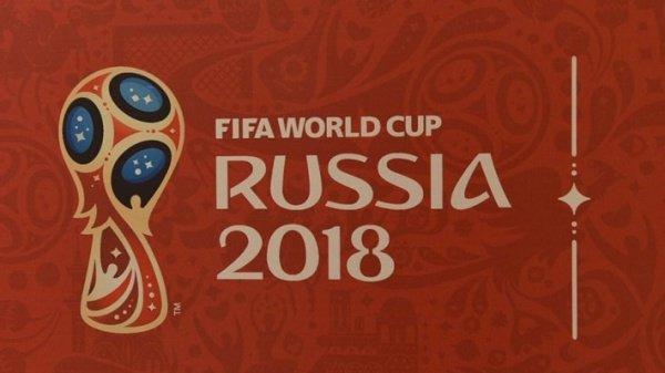ЧМ-2018 по футболу пройдет с 14 июня по 15 июля.