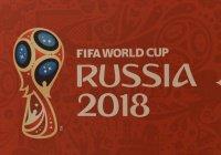 ФИФА может не допустить Саудовскую Аравию на ЧМ-2018