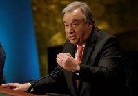 Генсек ООН: Необходимо прекратить огонь в Восточной Гуте