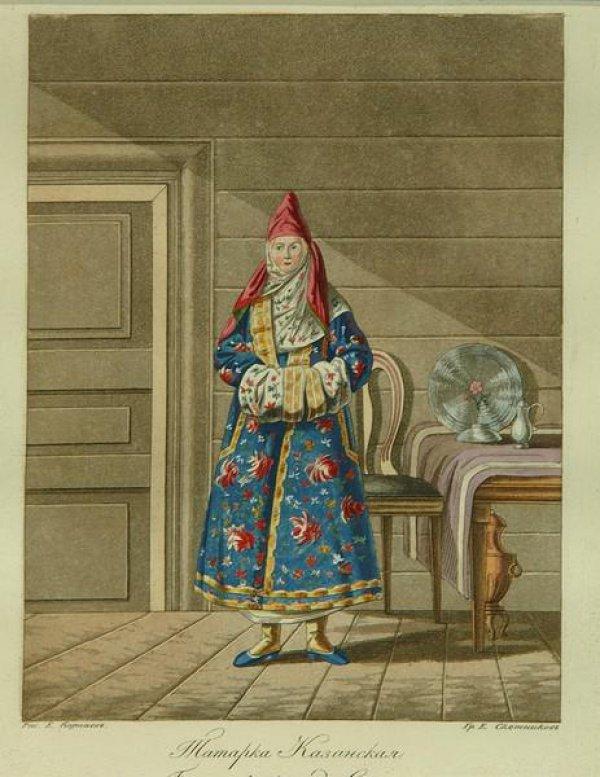 Корнеев Е.М. «Татарка казанская» «Femme tartare de Cazan» 1812г.