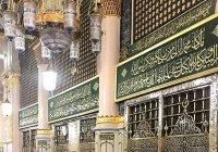 Какое поклонение совершается у могилы Пророка (ﷺ)?