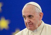 Папа Римский призвал прекратить насилие в Сирии