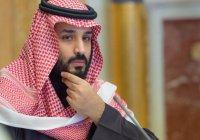 Кадровая встряска в Саудовской Аравии