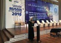 Муфтий РТ открыл Первый российский исламский экономический форум