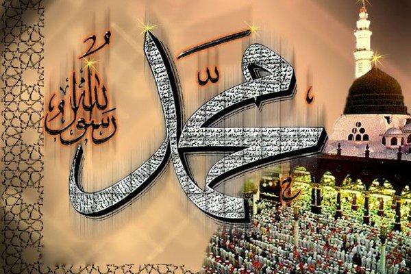 Семейство Пророка (ﷺ)