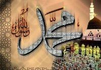 Что известно о семействе Пророка (ﷺ) — Ахли Бейт?