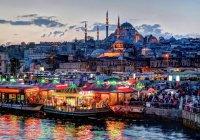 Всемирный исламский форум состоится в Стамбуле