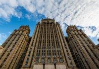 МИД РФ: Нельзя делить террористов на «хороших» и «плохих»