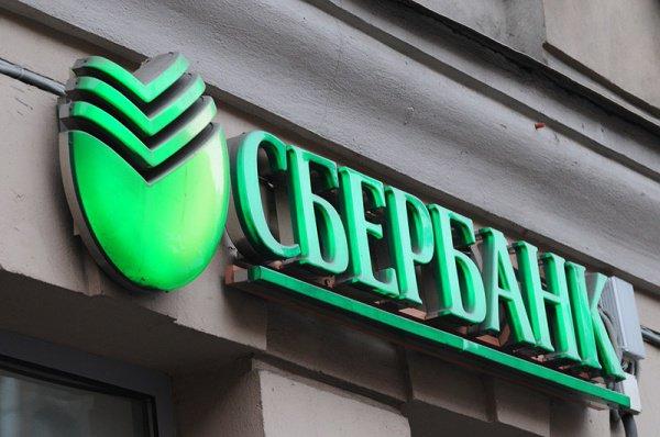 Сбербанк предложит услуги, соответствующие принципам ислама.