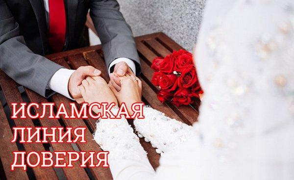 """""""Моя невеста не достаточно богобоязненна...Стоит ли жениться на ней?"""""""