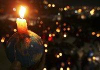 30 миллионов жителей России присоединятся к «Часу Земли»