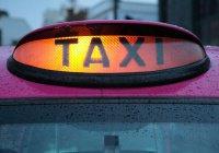 В Омане запустили женское такси