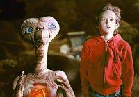 Ученые: Люди свяжутся с инопланетянами до конца столетия