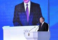 Путин пообещал повысить продолжительность жизни россиян до 80 лет