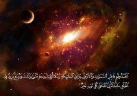 Ангел, который стесняется смотреть на Аллаха