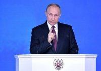 Путин: операция в Сирии показала возможности российских вооруженных сил