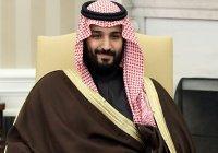 Наследный принц назвал неожиданную цель реформ в Саудовской Аравии