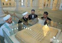 Муфтий РТ посетил крупнейшую в Центральной Азии мечеть