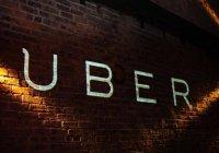 Скорую помощь заменит Uber