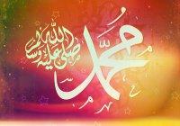При каких условиях состоялся никах родителей Пророка (ﷺ)?