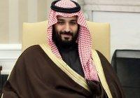 Наследный принц КСА начал первое зарубежное турне