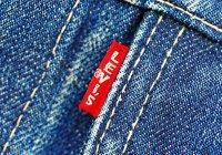 Levi`s будет состаривать свои джинсы лазером (ВИДЕО)