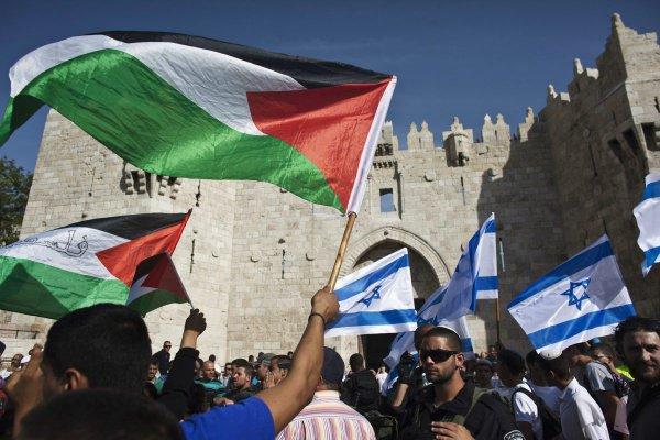 Палестинцы надеются создать свое государство.