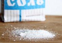 Диетологи сообщили о малоизвестном вреде соли