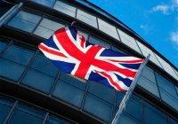 Лондон накачивает Эр-Рияд оружием